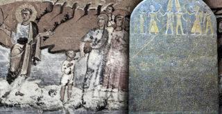 Библейская археология. Стела Меренптаха